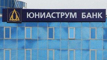 «Юниаструм Банк» нарастил портфель потребительских кредитов на 22%