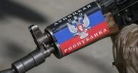 «Ситуация может обостриться до Третьей мировой войны»: в ДНР опасаются ухудшения конфликта
