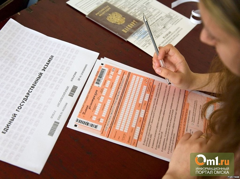 В Омской области стартовал дополнительный период сдачи ЕГЭ