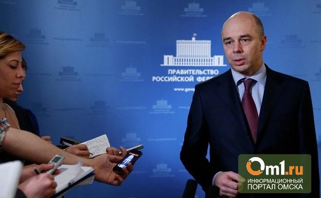 Минфин назвал условия, по которым Россия поможет Украине деньгами и газом