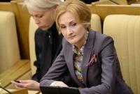 Народный фронт предлагает сажать на 5 лет за оправдание действий Гитлера