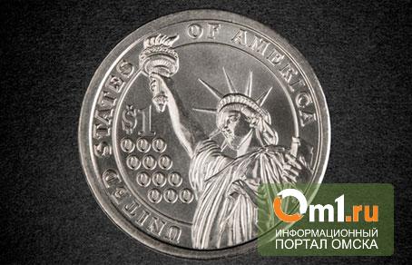 Американцы отказались чеканить монету в триллион долларов