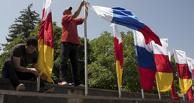 В Южной Осетии официально перенесли референдум о присоединении к России