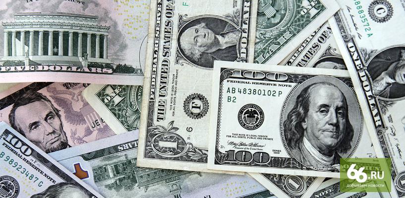 Объем Резервного фонда и ФНБ сократился до четырехлетнего минимума