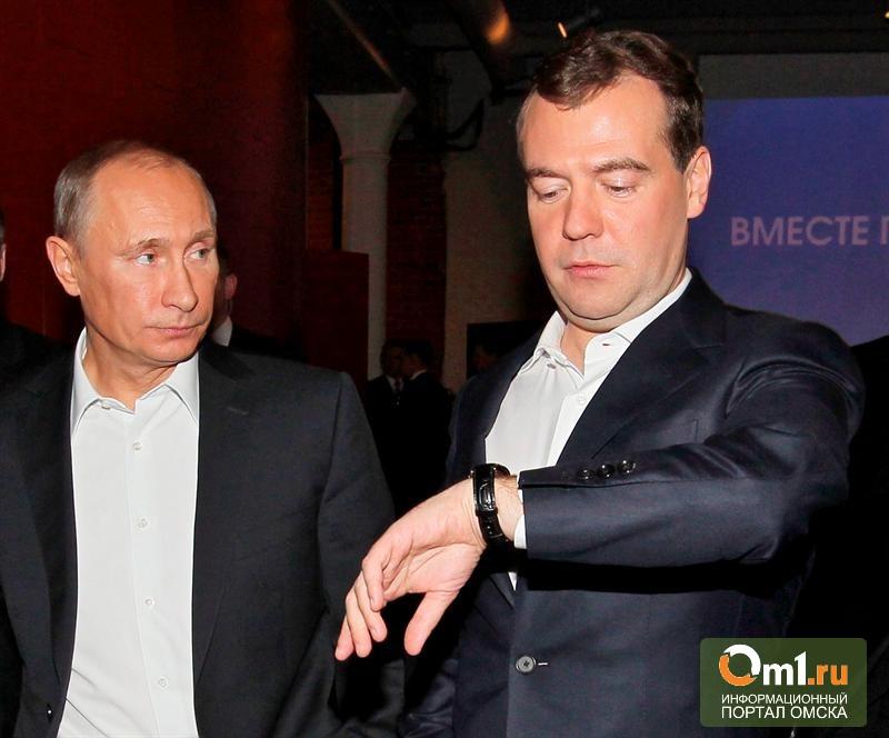 Осенью Омск приблизят к Москве на один час