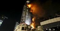 В Дубае сгорел 63-этажный отель-небоскреб. ВИДЕО