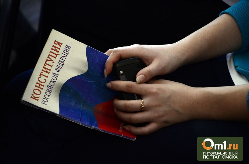 В День знаний на урок к омским школьникам приедут из Госдумы и Совфеда