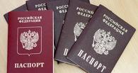 Туристам в помощь: россиянам разрешат иметь по два загранпаспорта