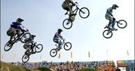 Омск готовится принять международные соревнования по велоспорту-BMX
