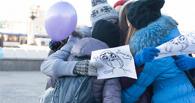В Омске состоялся флешмоб «Обнимашки»