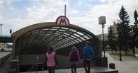 Для недостроенного метро в Омске хотят нанять охрану