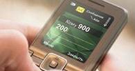 Омич нашел на улице сотовый телефон и ограбил его хозяйку по смс