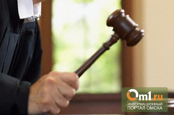 В Омской области еще один глава района отправится в суд