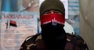 «Правый сектор» пригрозил Петру Порошенко «походом на Киев»