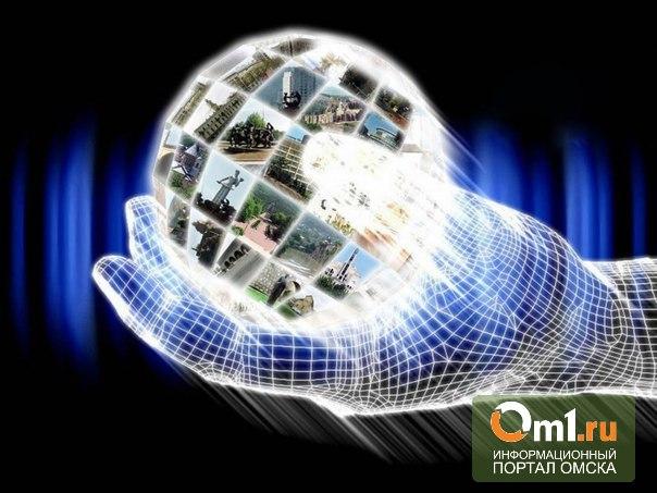В Омске началось цифровое телевещание