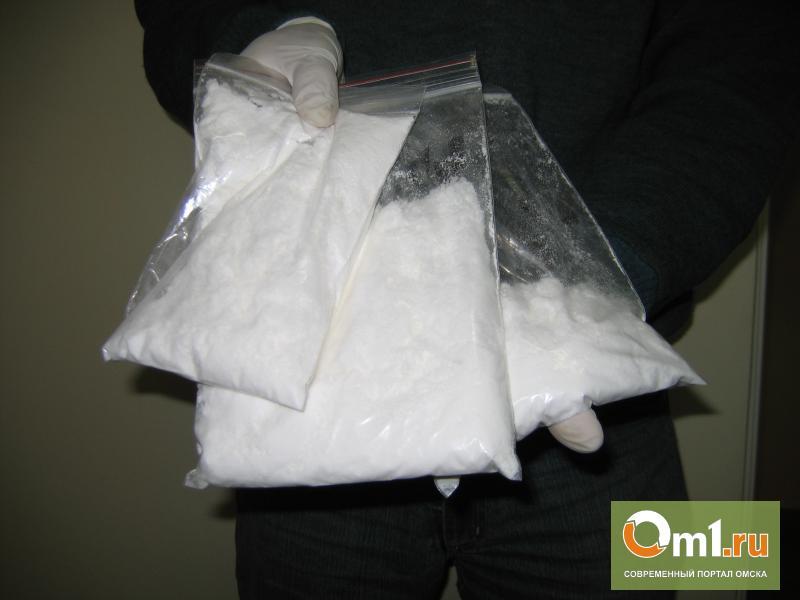 С вокзала в Омске полицейские вывезли 11 кг наркотиков