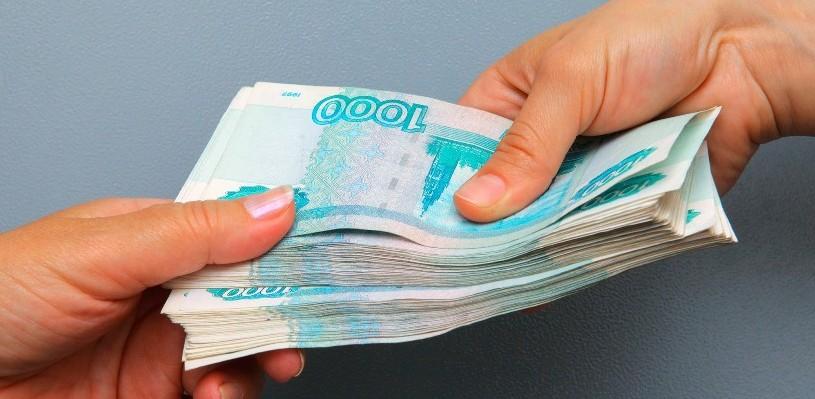 В Омской области за получение взятки в 200 000 рублей будут судить чиновницу