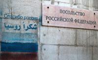 На территорию посольства России в Дамаске упала мина