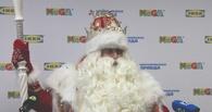 Дед Мороз: Метро в Омске будет
