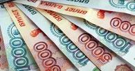 Наследство убитого Берга, обманувшего дольщиков, оценили в 5,6 млн рублей