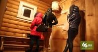 Мигрантов — выдворять, россиян — штрафовать: депутат придумал новые наказания за связь с проститутками