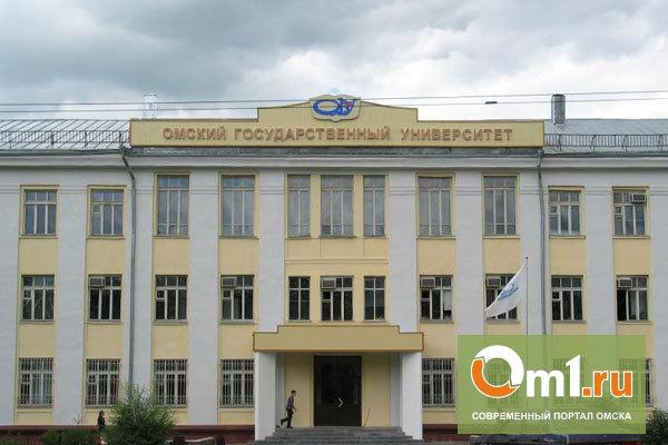 Борьбу за пост ректора ОмГУ продолжат пять кандидатов