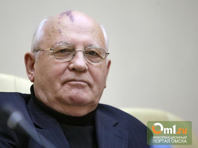 Горбачев предложил распустить нынешний созыв Госдумы