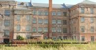 Омская школа, где учатся 900 детей, может рухнуть в любой момент