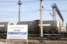 Омский железнодорожник заплатит 500 тысяч за предложение взятки полицейскому
