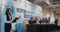 На открытии форума ШОС Назаров заявил, что Омск готов стать регулярной площадкой
