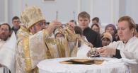 Омский митрополит назвал погоню за освященной водой на Крещение «отрыжкой мертвого материализма»