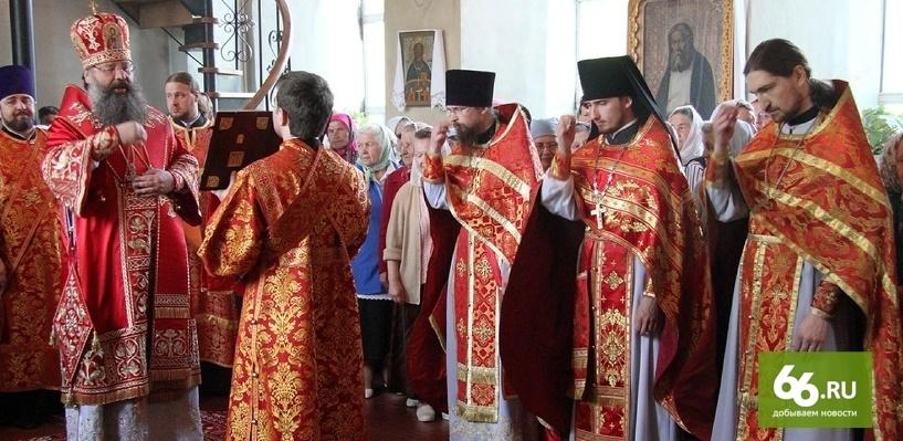 РПЦ отказалась от участия в первом с VIII века Всеправославном соборе