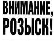 В Омской области разыскивают несовершеннолетнюю Марину Стешенко