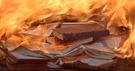 В Омске горел книжный магазин
