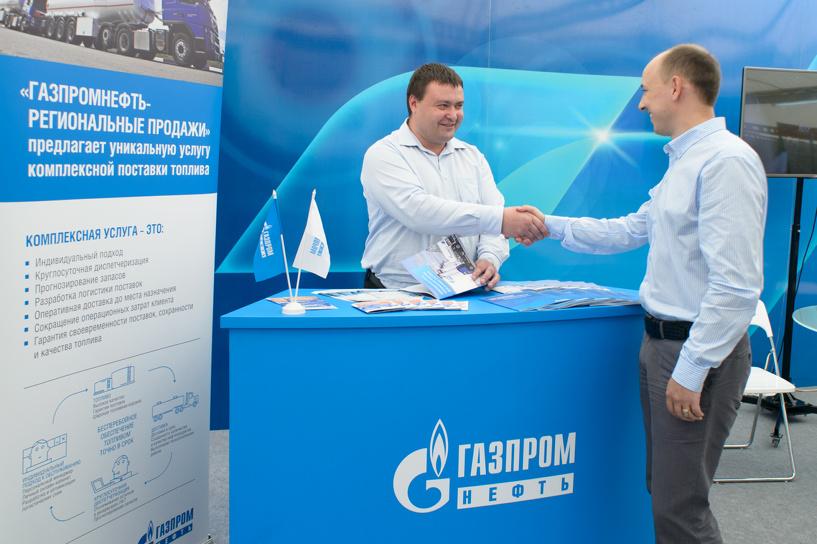 «Газпромнефть-Региональные продажи» приняли участие в XIII Сибирской агропромышленной выставке