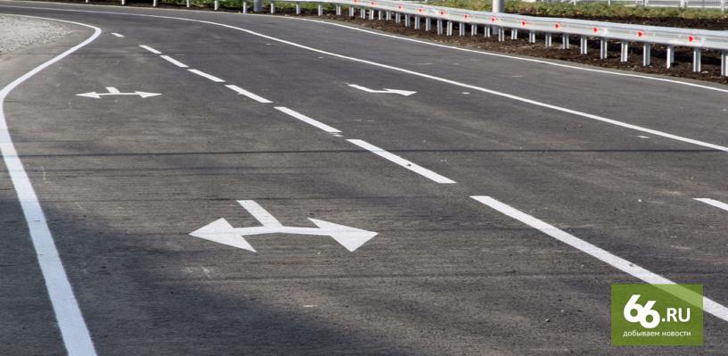 Росавтодор: чем лучше дороги, тем больше ДТП