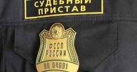 Здание омских судебных приставов на улице Ленина готовят к реставрации