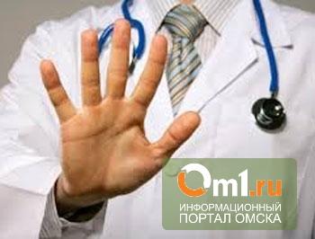 Главврача из Омской области будут судить за растрату