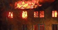 В Омске ночью полностью сгорела двухэтажка