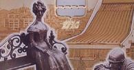 Новый скандал с Любочкой: бизнесмен Рудаков требует «авторские» уже с екатеринбургских компаний