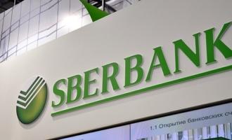 Банкомат Сбербанка в Омске измазали кровью