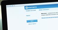 «Вконтакте» претендует на роль «Яндекс.Маркет»: соцсеть запускает интернет-магазин