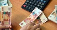 В Омской области директор МУП «Троицкое ЖКХ» задолжал работникам почти 1 млн рублей