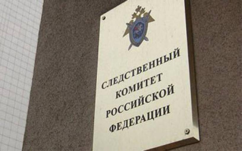 18-летний житель Омской области подозревается в изнасиловании