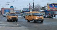 «Газельки» останутся в Омске до конца года