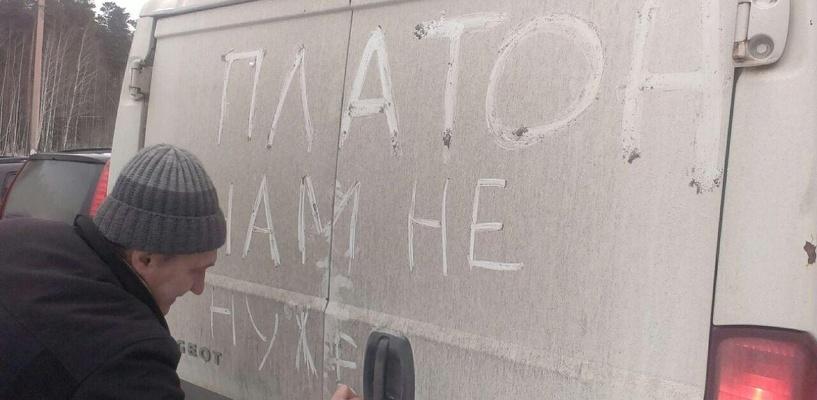Депутаты Госдумы согласились приравнять автопробеги к протестным акциям