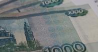 В Омске главбух торгового центра украла у арендаторов девять миллионов