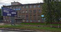 У «посеявшей» под Омском ядовитые отходы фирмы «Мерк» отзывают лицензию