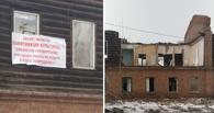 Незаконно разрушенный дом-памятник культуры на Суровцева огородят от вандалов