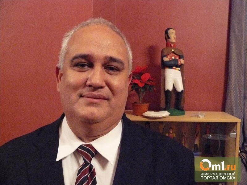 Губернатор Назаров пригласил в Омск посла из Кубы